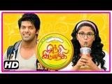 Inji Iduppazhagi Tamil Movie | Scenes | Sonal intro | Anushka jealous about Sonal | Arya