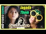 Deiva Thirumagal Tamil movie | scenes | Jagada Thom song | Vikram and Baby Sara to come to court