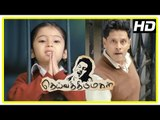 Deiva Thirumagal Tamil movie   scenes   Vikram   Baby Sara   Anushka   Amala Paul