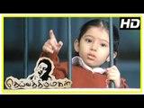 Deiva Thirumagal Tamil movie | scenes | Baby Sara goes to school and is teased by kids | Vikram