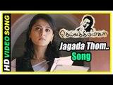 Deiva Thirumagal Tamil movie   scenes   Jagada Thom song   Vikram   Anushka   Nassar   G V Prakash