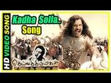 Deiva Thirumagal Tamil movie   scenes   Kadha Solla Poren song   Vikram   Baby Sara   G V Prakash