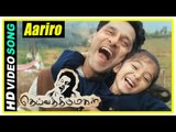 Deiva Thirumagal Tamil movie | scenes | Aariro song | Vikram answers Baby Sara's questions
