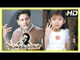Deiva Thirumagal Tamil movie   scenes   Vikram   Baby Sara   Anushka   Nassar   Amala Paul