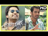 Osthi Tamil Movie Scenes ,  Sonu Sood warns Simbu ,  Sonu Sood decides to End Simbu ,  Revathi