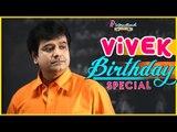 Vivek Birthday Special Jukebox | Dhanush | Udhayanidhi Stalin | Jayam Ravi | Rajendran | Soori