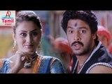 Kanave Kanave David Video Song Anirudh | Vikram | Jeeva