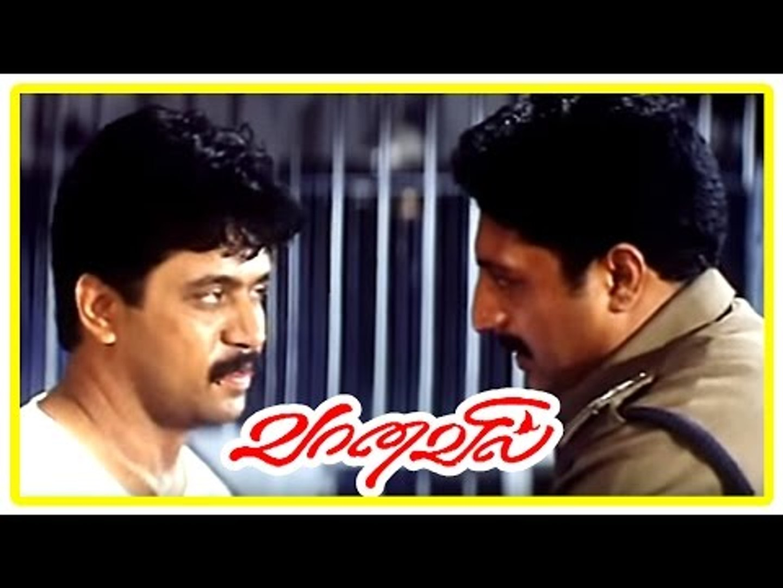Vaanavil Tamil movie | Scenes | Arjun attacked in jail | Abhirami comes to meet Arjun | Prakash Raj