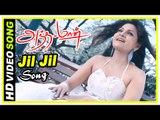 Andha Maan Movie Scenes | Title Credits | Richard and Manochitra intro | Jil Jil song | Vaiyapuri