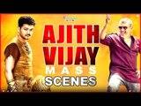 Ajith - Vijay Mass Scenes | Vedalam | Puli | Shruti Haasan | Sridevi | Hansika | Tamil Mass Scenes