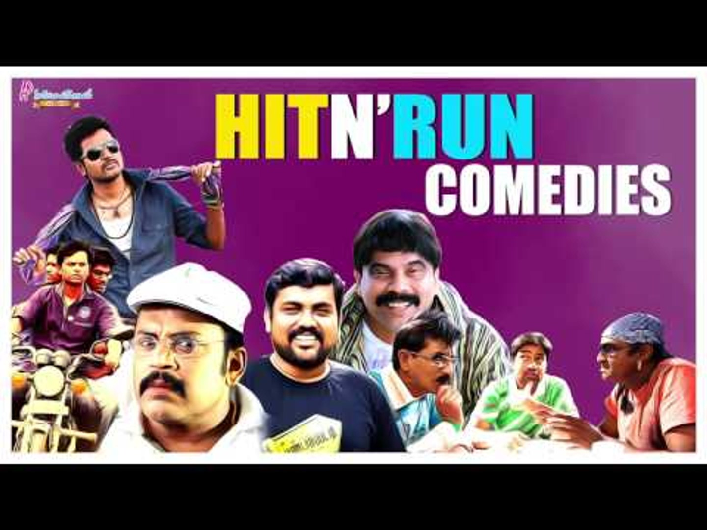 Hit and Run Comedy Scenes | Latest Tamil Movie Comedy Scenes 2017 | API Tamil