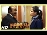 Vaigai Express Movie Scenes | M S Baskar passes Neetu's number to Pawan | Iniya gets upset