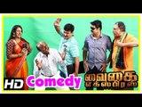 Vaigai Express Movie | Comedy Scenes | R K | Neetu | Iniya | M S Baskar | Manobala | Singamuthu