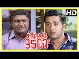Sathura Adi 3500 Movie Scenes | Dhaya tries to impress MS Bhaskar | Kovai Sarala