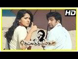 Vikram Latest Tamil Movie | Deiva Thirumagal Movie Scenes | Anushka trains Vikram to lie | Santhanam
