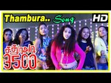 Sathura Adi 3500 Movie Scenes | Iniya haunted by Akash's ghost | Thambura Song | Nikhil
