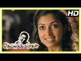 Deiva Thirumagal