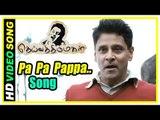 Tamil Hit Songs | Pa Pa Pappa Song | Deiva Thirumagal Movie Scenes | Vikram's Past Revealed