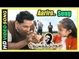 Aariro Full Video Song | Deiva Thirumagal Movie Scenes | Baby Sara goes to school | Vikram