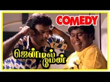 Goundamani Senthil Best Comedy | Goundamani Senthil Comedy Scenes | Gentleman Movie Scenes | Shankar