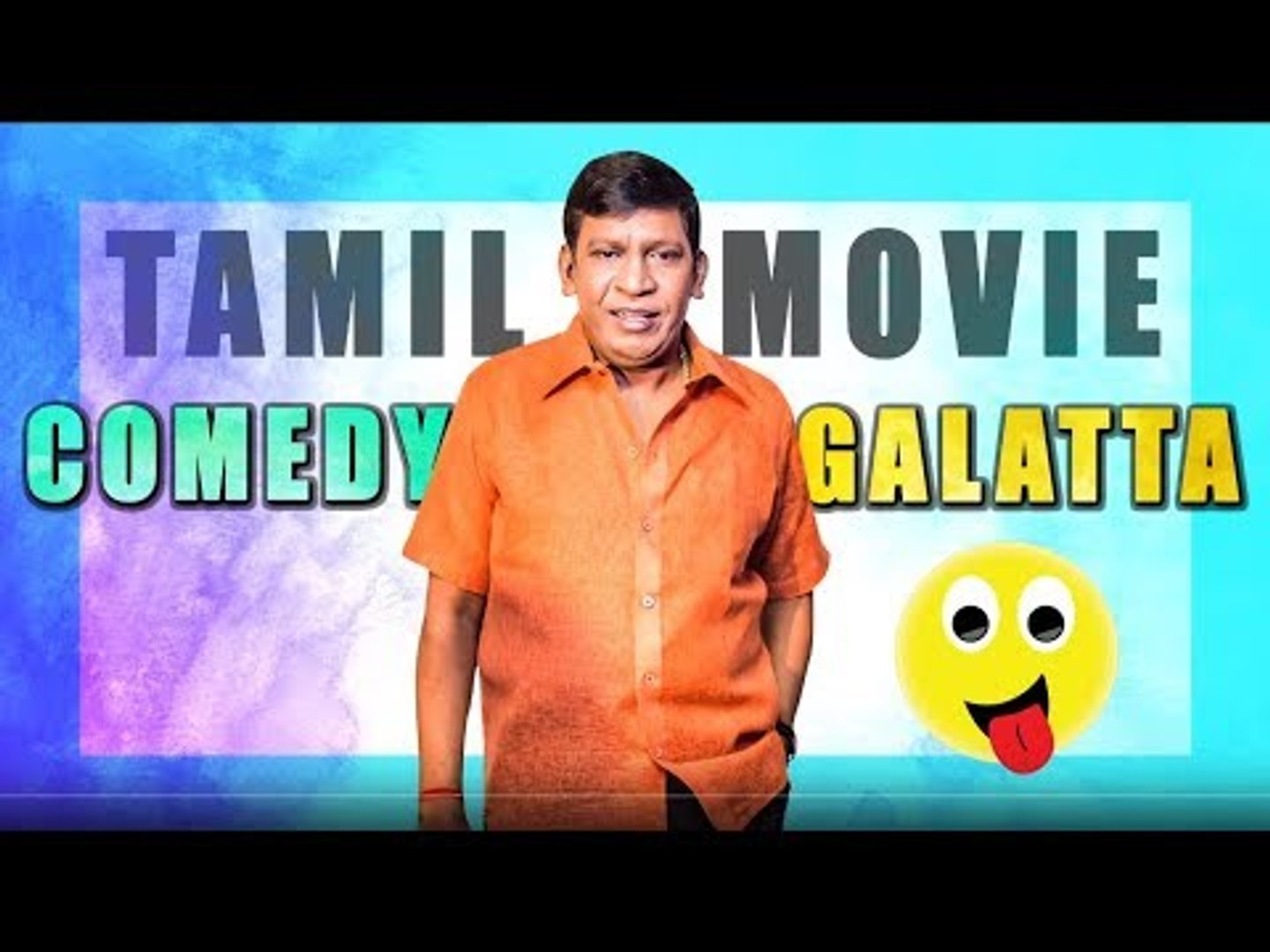 Latest Tamil Comedy Scenes 2017 | Tamil Movie Comedy Galatta | Vadivelu | Rajendran | Karunakaran
