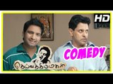 Santhanam Latest Comedy | Deiva Thirumagal Comedy Scenes | Vikram | Santhanam | Anushka | Amala Paul