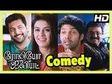 Romeo Juliet Tamil Movie Comedy Scenes   Part 2   Jayam Ravi   Hansika   Latest Tamil Comedy 2017