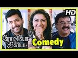 Latest Tamil Comedy Scenes   Romeo Juliet Comedy Scenes   Part 1   Jayam Ravi   VTV Ganesh   Hansika