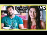 Romeo Juliet Movie Scenes | Hansika gets engaged | Jayam Ravi asks Hansika to find a bride
