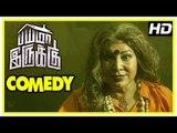 Bayama Irukku Comedy Scene   Mottai Rajendran and friends meet an exorcist   Kovai Sarala Comedy