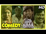 Latest Tamil Movie Comedy 2017   Bayama Irukku Comedy Scenes   Rajendran   Jagan   Kovai Sarala