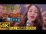 Oru Nadhi Full Video Song 4K | Saamurai Tamil Movie Songs | Vikram | Tamil Hit Songs 4K