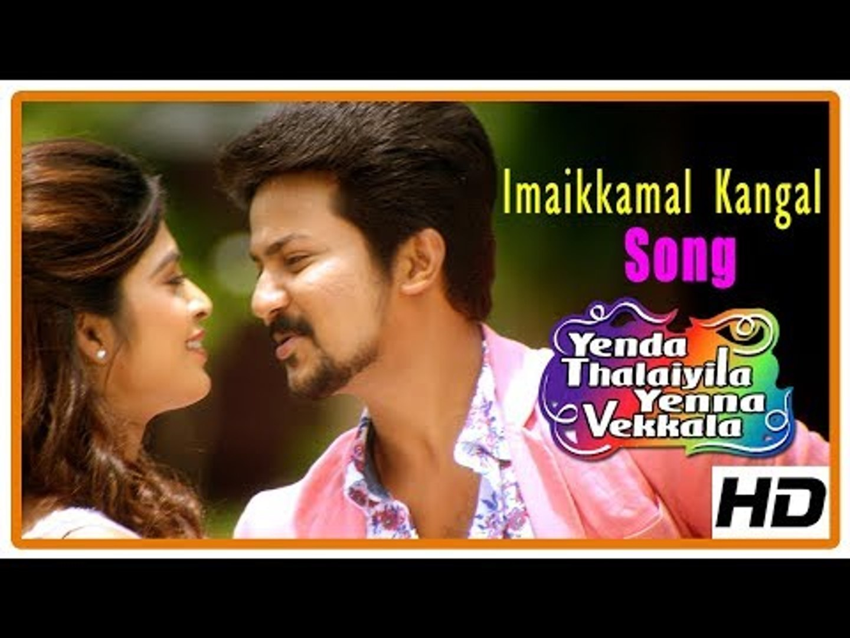 Imaikkamal Song | Yenda Thalaiyila Yenna Vekkala Scenes | Yaman warns Azhar | Sanchita Shetty