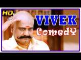 Vivek Comedy Scenes ,  Tamil Comedy Scenes ,  Sakalakala Vallavan ,  Manithan ,  Lesa Lesa