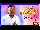 MS Baskar Back 2 Back Best Comedy Scenes | MS Bhaskar | Tamil Comedy Scenes | AP International