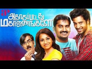 Adhagappattathu Magajanangalay Tamil Full Movie | Umapathi | Reshma Rathore | Inbasekhar | D Imman