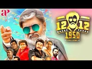 12 12 1950 Tamil Full Movie | Selva | Thambi Ramaiah | Yogi Babu | Aadhavan | AP International