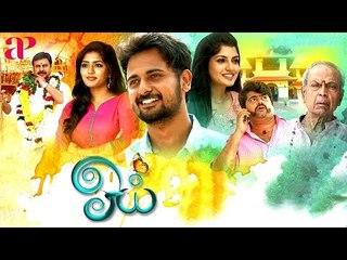 Oyee Tamil Full Movie   Geethan Britto   Eesha   Francis Markus   Ilayaraja   AP International