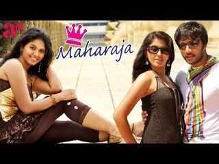 Maharaja Tamil Full Movie | Anjali | Sathya | Saranya | Tamil Hit Movies | AP International