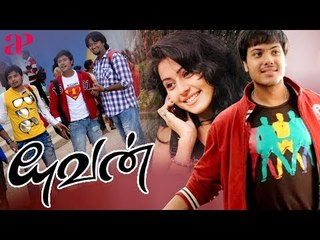 Yuvan Tamil Full Movie | Siddharth | Rakul Preet Singh | Tamil Hit Movies | AP International