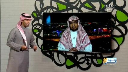 الشيخ صالح المغامسي يشرح سبب إختيار اسم #الأبواب_المتفرقة لبرنامجه