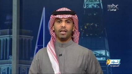 لقاء الشيخ صالح المغامسي على #ترند_السعودية