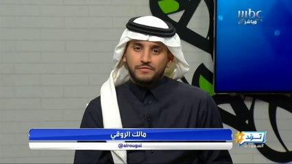 لقاء الشاعر محمد ناصر الحربي كامل مع #ترند_السعودية