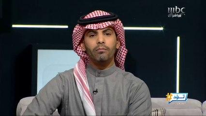 لاعب نادي #الهلال السعودي #محمد_الشلهوب في #بروفايل_ترند مع الزميل أحمد النويصري
