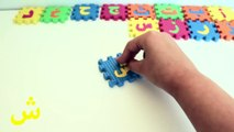 Learn Arabic Alphabet Sounds - Apprendre l'alphabet arabe phonétique - صوتيات الحروف العربية