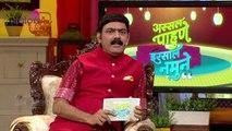 Assal Pahune Irsaal Namune |बाळासाहेबांचा रोल मिळाल्यावर अशी होती नवाजची प्रतिक्रिया| Colors Marathi