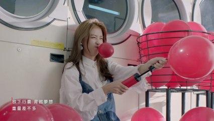 李凱馨 Eleanor '那個女孩 That Girl' Official MV