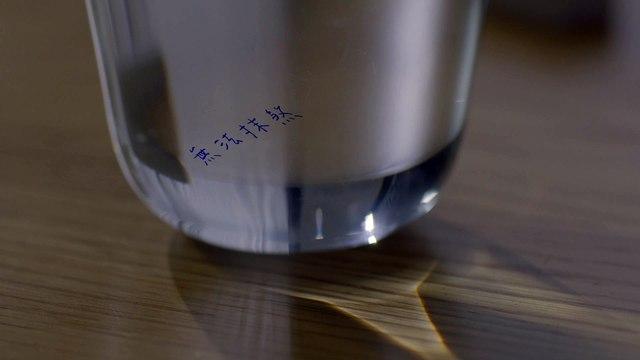 李凱馨 Eleanor '墨水筆與橡皮擦 Ink Pen & Eraser' Official MV