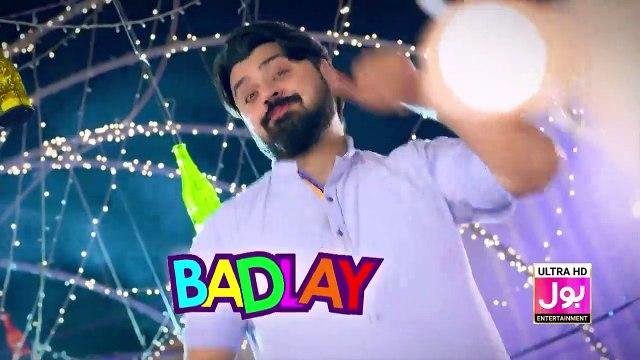 Gol Gappay Epi 8  Pakistani Drama Sitcom  25 January 2019  BOL Entertainment