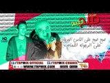 مهرجان صبح صبح  - عمرو الهادى - توزيع البوب   مهرجانات  2019    ابيض ابيض ابيض علينا